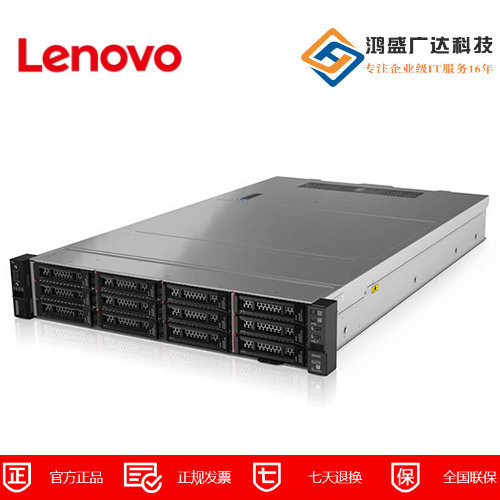 联想存储服务器Lenovo ThinkSystem HR650X