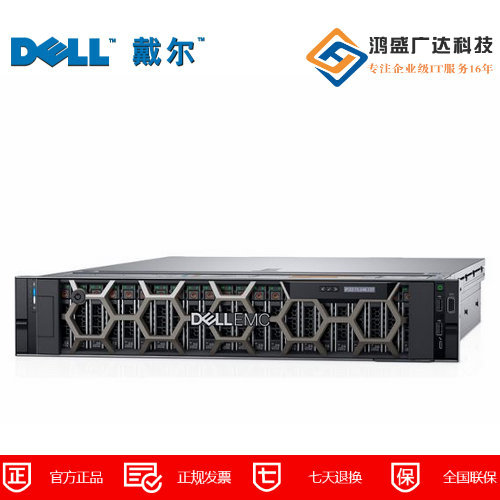 戴尔(DELL)PowerEdge R740